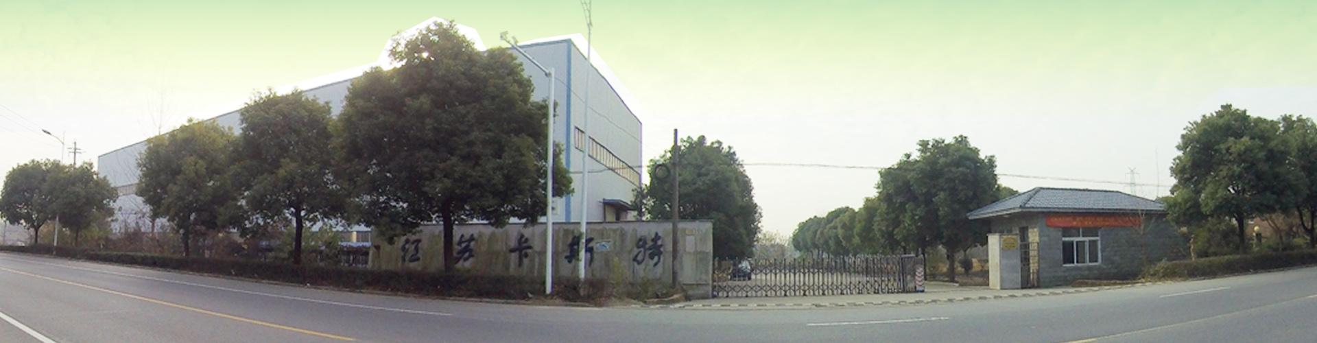 公司工厂大门