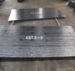 20+10堆焊板