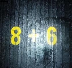 8+6耐磨板